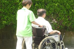 訪問介護センター